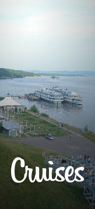 CruisesV2