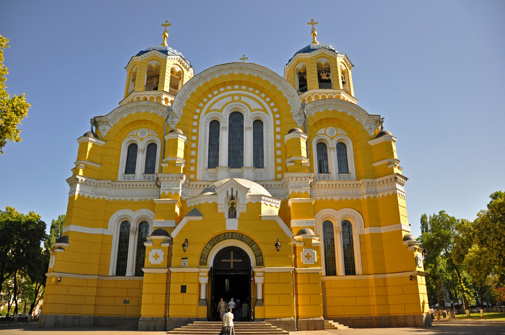 St Volodymyr's Cathedral. Photo credit: jennifer boyer