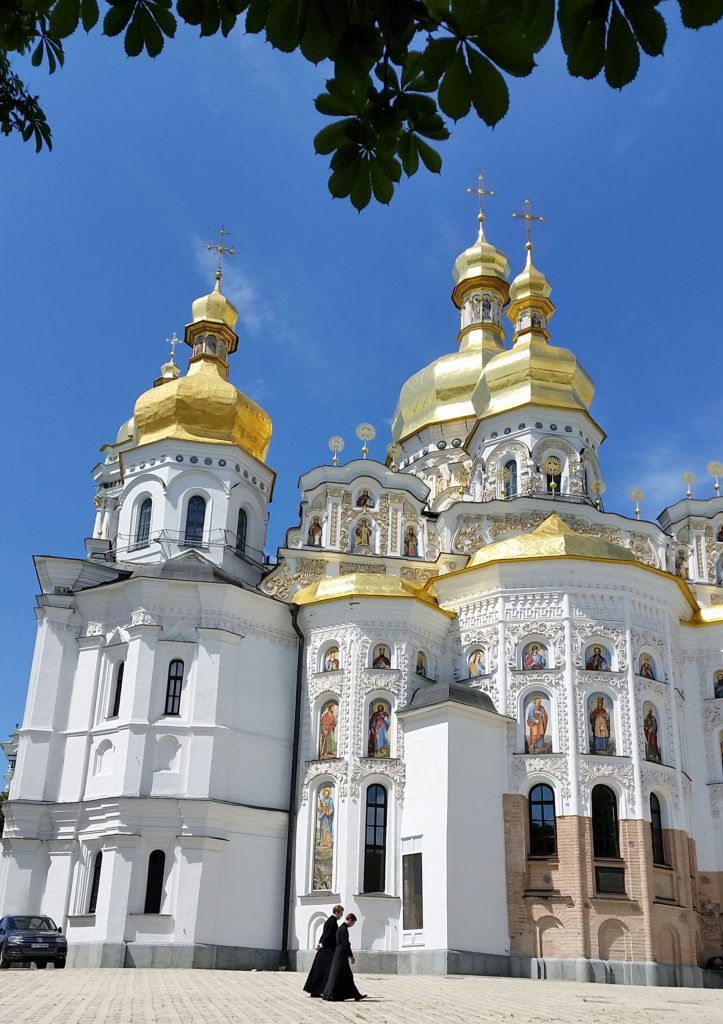 what is the capital of ukraine today